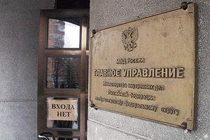 В МВД ликвидируют главные управления пофедеральным округам