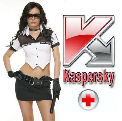 Ключи для Касперского на 1, 2 июня 2014
