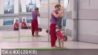 Семейная йога для детей и взрослых с Юлией Шелковиной. 1-8 занятие / Семейная йога для детей и взрослых (2014) IPTVRip