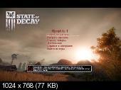 State of Decay (Microsoft Studios) (ENG / RUS / Multi6) [RePack] �� R.G. Revenants