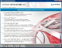 Autodesk AutoCAD MEP 2015 Build J.51.0.0 Final (x86-x64) ISO-образ