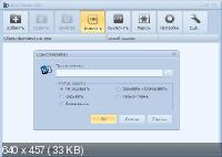 Hide Folders 2012 4.5 Build 4.5.1.901 Beta