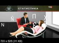 Мозговой штурм. Русский мат (2014)