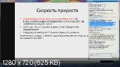 Стратегии покупки ссылок (2013) Вебинар