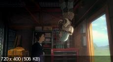 ������ �������� / Sakasama no Patema / Patema Inverted (2013) BDRip | SUB