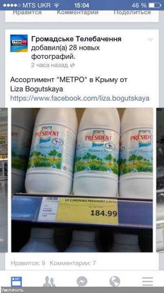 http://i62.fastpic.ru/thumb/2014/0516/ca/55baa4bcc994cfcdc701e55a9242a7ca.jpeg