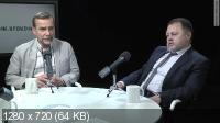 Украина: 10 дней до выборов (2014) IPTVRip