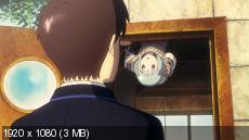 Патэма наоборот / Sakasama no Patema / Patema Inverted (2013) BDRip-1080p | DUB