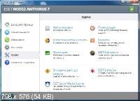 Eset NOD32 Antivirus v7.0.302.26 Portable DC 2014.05.19