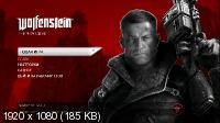 Wolfenstein: The New Order (2014) PC | RePack �� Brick