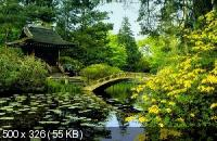 Красивые природные ландшафты с разных мест планеты. Часть 18
