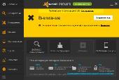 avast! Premier 2014 9.0.2018.392 (Официальная русская версия)