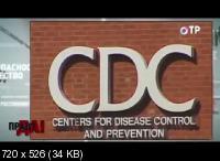 ВИЧ инфекция и СПИД: что делается для борьбы (2014) SATRip