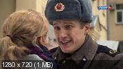 Букет (2013) HDTVRip 720p