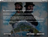 Tropico 5 Steam Special Edition (2014) PC | Repack от z10yded