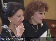 Дом актёра. Семья Лисициан в кругу друзей (2002) SATRip