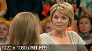 Наедине со всеми. Светлана Тома (2014) HDTVRip 1080p