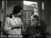 Сиртаки (1967) DVDRip