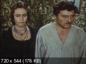 Вавилон XX (1979) DVDRip