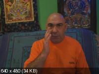 Зрение, Сверхзрение, Ясновидение. Вебинар (2013) 128 Kbps