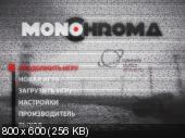 Monochroma (2014) PC | RePack