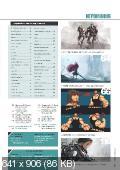 ��������� � 06 [201] (����) (2014) PDF