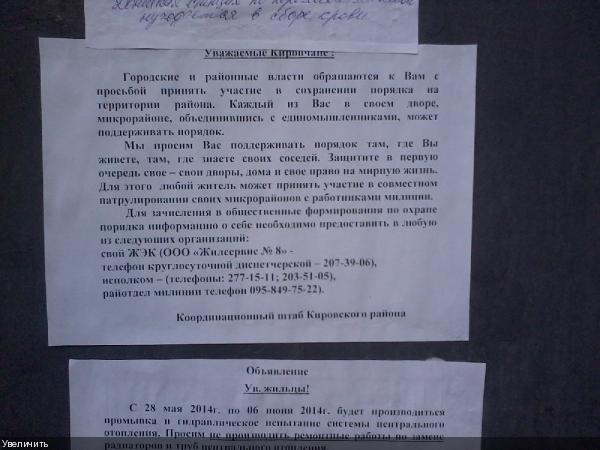 http://i62.fastpic.ru/thumb/2014/0531/fd/870845584f298c923cc90b399f72e5fd.jpeg