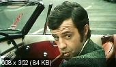 Доктор Пополь / Docteur Popaul (1972/DVDRip)