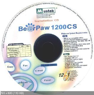 Bearpaw 1200cu plus ii scanner driver free download.