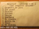 http://i62.fastpic.ru/thumb/2014/0604/ec/0b7ee53ad04c20f6fe9afbdb612136ec.jpeg