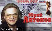 http://i62.fastpic.ru/thumb/2014/0607/bc/8c60f1d26f5c6884beb1a8a7465b28bc.jpeg