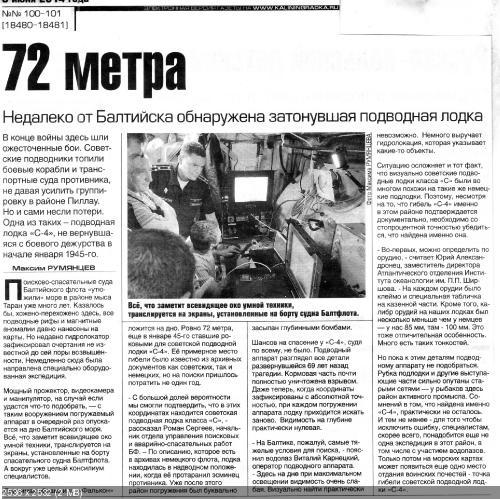 http://i62.fastpic.ru/thumb/2014/0608/1e/d74b4eac44cfdb67feb6f10866280b1e.jpeg