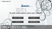 [Android] Недетская игра 1.2 (2014) [RUS][L]