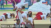 Футбол. Чемпионат мира 2014. Церемония открытия (2014) HDTV 1080i