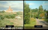 http://i62.fastpic.ru/thumb/2014/0617/3e/c582e5315d240843bc5b6acf06fc1a3e.jpeg