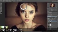 Творческая обработка в Adobe Photoshop от Анастасии Ивинской. Мастер-класс (2014)