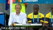 Футбол. Чемпионат Мира 2014. Группа А. 2-й Тур. Камерун - Хорватия. Первый HD [18.06] (2014) HDTVRip