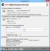 Adobe DNG Converter 8.6