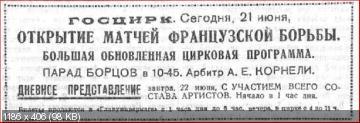 http://i62.fastpic.ru/thumb/2014/0622/66/5f5b8ec5282bb1e74187c4743f017766.jpeg