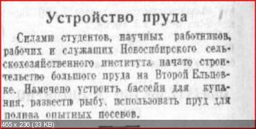 http://i62.fastpic.ru/thumb/2014/0622/79/91ae2cfe773f80e5606045a03a467479.jpeg