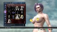 Soulcalibur V: Nude Version [FULL] [RUS] XBOX360