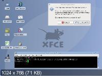JonDo 0.9.58 (Анонимный доступ в сети)