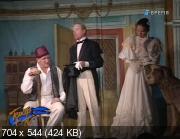 Театр+TV (Альберт Филозов) (1997) SATRip