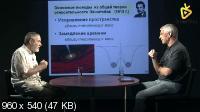 Вся правда О... Времени / Вся правда О... Времени (2014) IPTVRip
