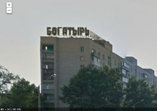 http://i62.fastpic.ru/thumb/2014/0701/1e/861ff8e8e4c0ae866dff6c49725df91e.jpeg