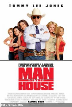 Крутой и цыпочки / Мужчина в доме / Man of the House (2005) WEB-DL 720p