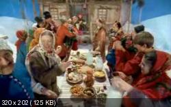 Вечера на хуторе близ Диканьки (2001) DVDRip от MediaClub {Android}