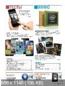 Computer Bild [14] (2014) PDF