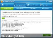Driver Reviver 4.0.1.104