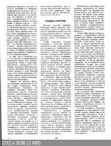 http://i62.fastpic.ru/thumb/2014/0705/41/db83da8215963345527bd00376ef9541.jpeg